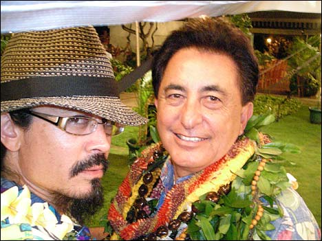 dad punahou hall of fame induction 2008