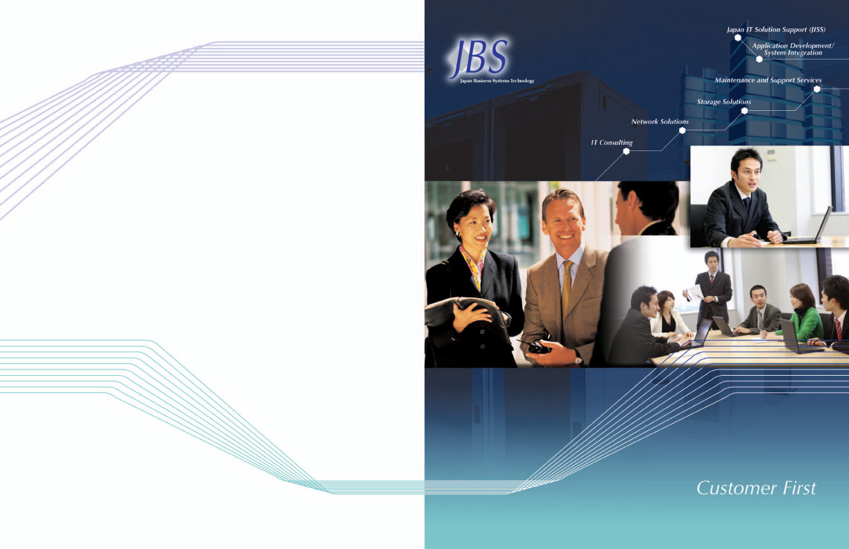 Japanese business systems